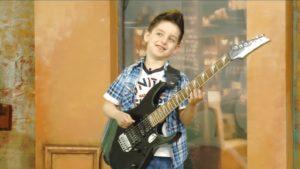 Уроки игры на гитаре для детей в Перми