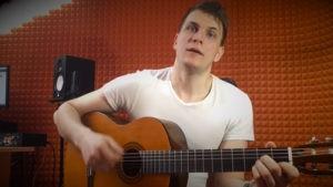 Как играть боем на гитаре?