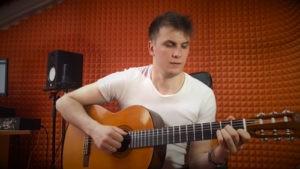 Звезда по имени солнце на гитаре